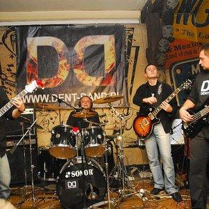 Bild för 'DentBand'