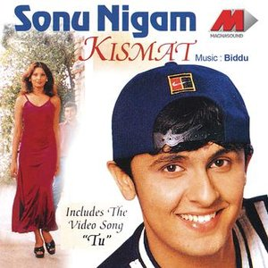 Image for 'Kismat'