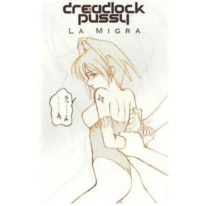 Image for 'La Migra'
