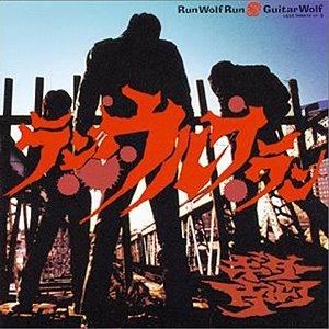 Image for 'RUN WOLF RUN'