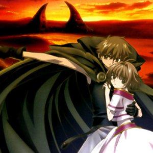 Image for 'tsubasa'