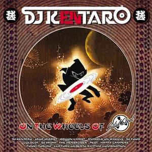 Image for 'Solid Steel Presents: DJ Kentaro On the Wheels of Solid Steel'