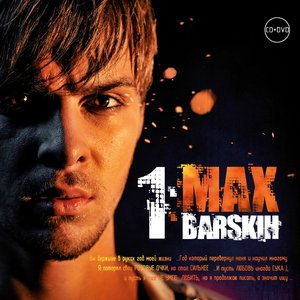 Image for '1: Max Barskih'