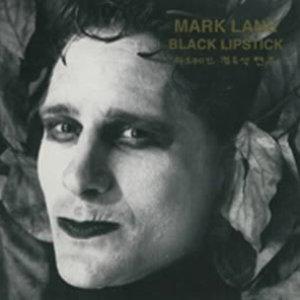 Bild für 'Black Lipstick'