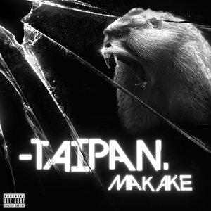 Image for 'Makake'