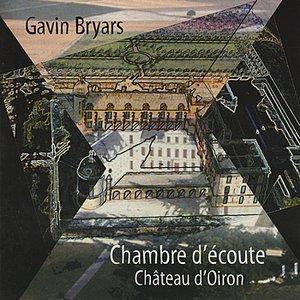 Image for '(Room 114) Galarie de peinture (Quartet)'