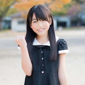 Image for '矢吹奈子'