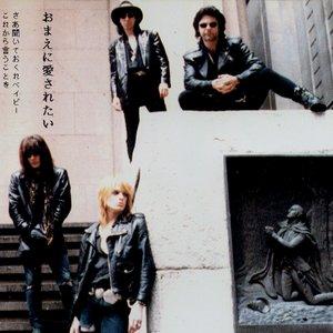 Image for 'Demolition 23.'