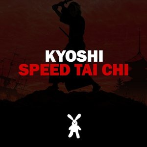 Image for 'Speed Tai Chi EP'