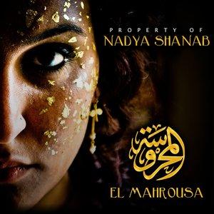 Image for 'El Mahrousa'