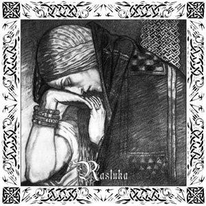 Image for 'Rasluka'