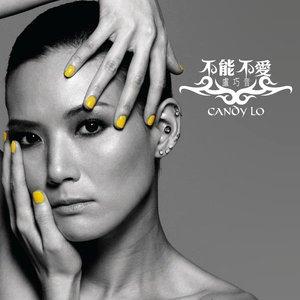 Image for 'Kuai Gan Fei Xing (Happy Flying)'