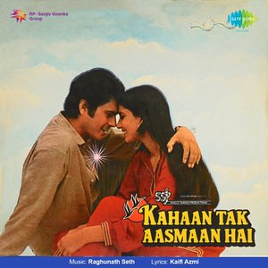 Imagem de 'Kahan Tak Aasmaan Hai (Original Motion Picture Soundtrack)'