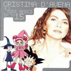 Image for 'I tuoi amici in TV, Volume 15'