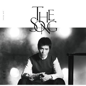 Image for 'The Song'