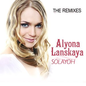 Image for 'Solayoh (The Remixes)'