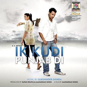Image for 'Ik Kudi Punjab Di'
