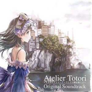 Image for 'トトリのアトリエ~アーランドの錬金術士2~ オリジナルサウンドトラック'