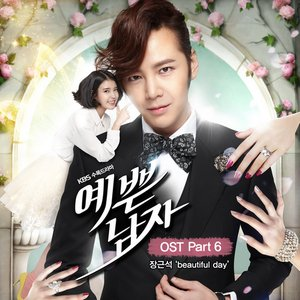 Image for '예쁜남자 OST Part 6'
