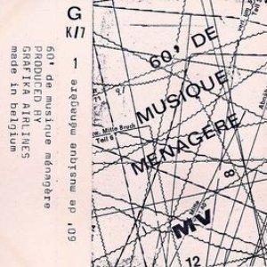 Image for 'Mecanique Vegetale'