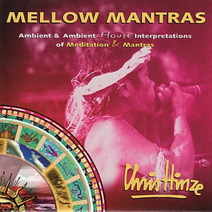 Image for 'Mellow Mantras'