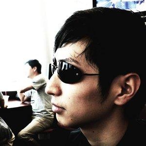 Bild för 'kyu'