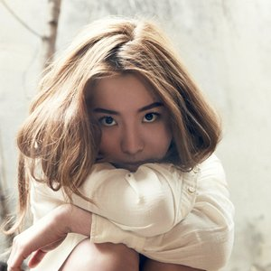 Image for '김예림'