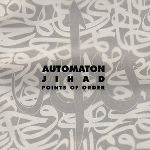 Image for 'JIHAD Points Of Order'