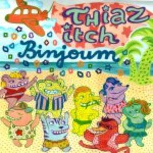 Image for 'Binjoum (PRT005-BR022)'