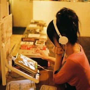 Imagem de 'Midori Hirano'