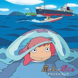 Image for 'Ponyo on the Cliff by the Sea'