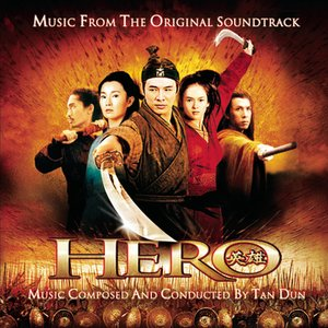 Image for 'Hero - Music from the Original Soundtrack'