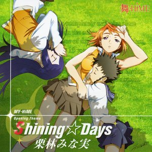 Image for 'Shining☆Days'