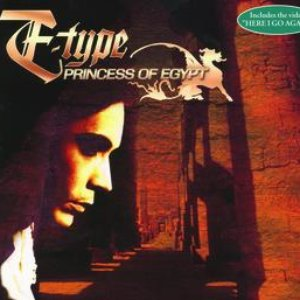Immagine per 'Princess Of Egypt (Pierre J's Q-Type Remix)'