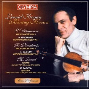 """Image for '""""Tzigane"""" Rapsody for Violin and Orchestra'"""