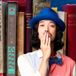 Image for '大橋トリオ'