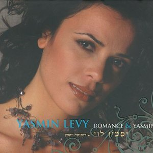 Image for 'Romance and Yasmin'