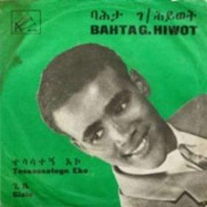 Image for 'Bahta Gèbrè-Heywèt'
