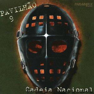 Immagine per 'Cadeia Nacional'