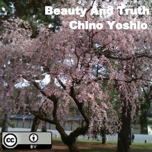 'Beauty And Truth'の画像