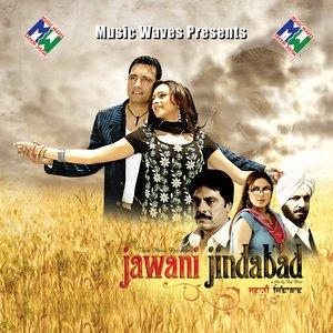 Image for 'Jawani Zindabad'
