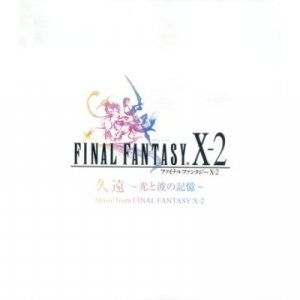 Imagen de 'Eternity ~memory Of Lightwaves~ Music From Final Fantasy X-2'