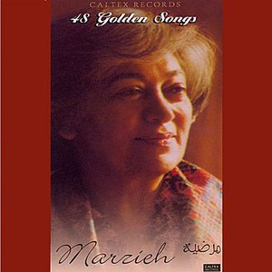 Immagine per '48 Marzieh Golden Songs, Vol 1 - Persian Music'