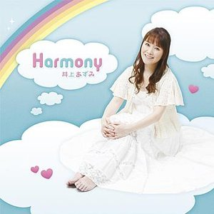 Image for 'Harmony'