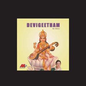 Image for 'Devigeetham Vol : I'