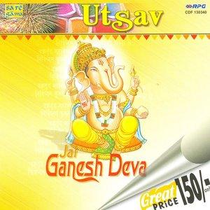 Image for 'Jai Jai Shri Ganesh'