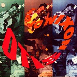 Image for 'Otis'