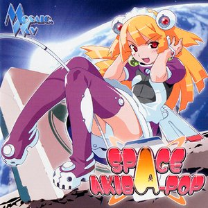 Image for 'SPACE AKIBA-POP'