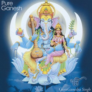 Image for 'Pure Ganesh'
