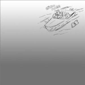 Image for 'ばかのハコ船'